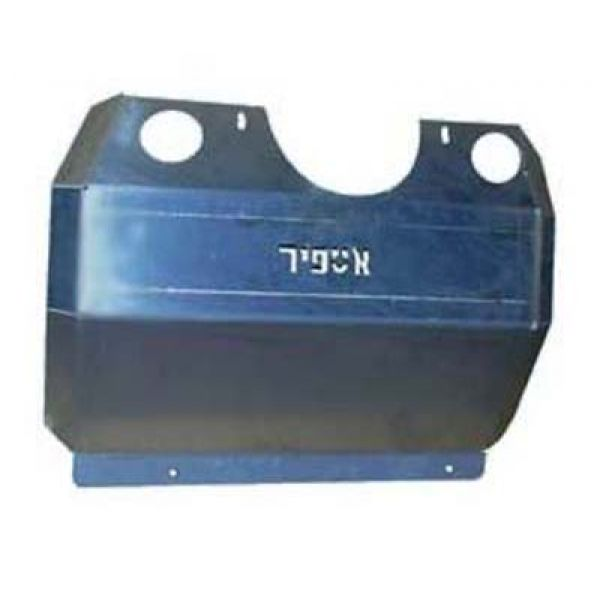 Asfir 29-510075 Asfir syncro differential skidplate 0mm for VW T4 diesel